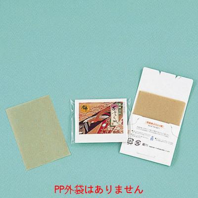 あぶらとり紙 錦N 20枚入(茶紙) 02P03Dec16 【送料無料】