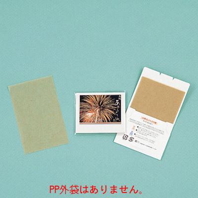 あぶらとり紙 花火N 20枚入(茶紙) 02P03Dec16 【送料無料】