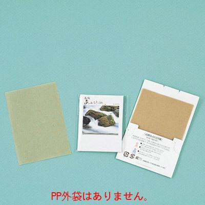 あぶらとり紙 とうとうN 30枚入(茶紙) 02P03Dec16 【送料無料】