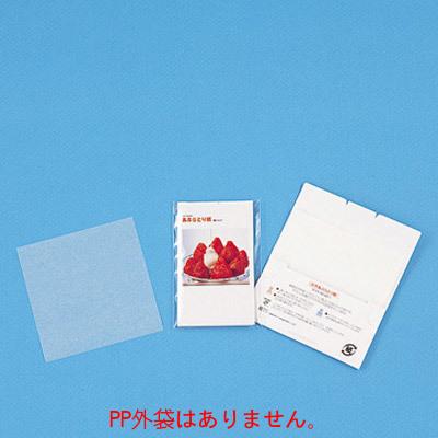 あぶらとり紙 苺ミルクN 10枚入(白紙) 02P03Dec16 【送料無料】
