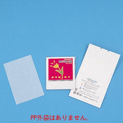 あぶらとり紙 チューリップN 30枚入(白紙) 02P03Dec16 【送料無料】