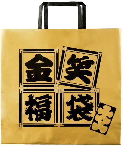 福袋単品 金笑福袋 手提げ中 100入 ケース販売 まとめ買い 業務用 販促 ノベルティ ばらまき