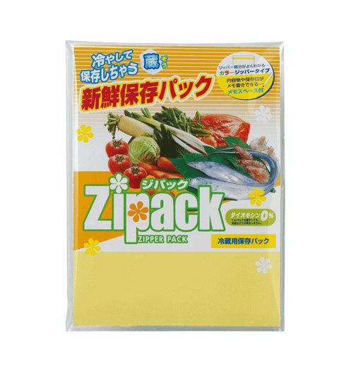 ジパック・新鮮保存パック3枚入  冷蔵バッグ ケース販売 まとめ買い