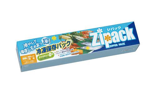 販促・ノベルティにも!本州送料無料。 ジパック・冷凍保存パック5枚入 BOXタイプ フリーザーバッグ ケース販売 まとめ買い