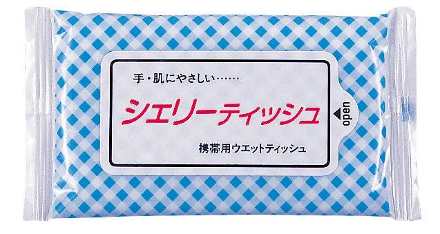 ウェットティッシュ シェリー10枚入 ケース販売 まとめ買い 販促 ばらまき ノベルティ 粗品 記念品