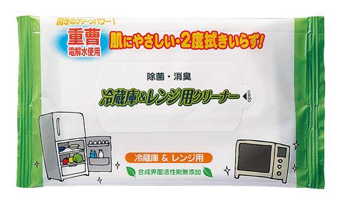 冷蔵庫&レンジ用クリーナー5枚入 ケース販売 まとめ買い