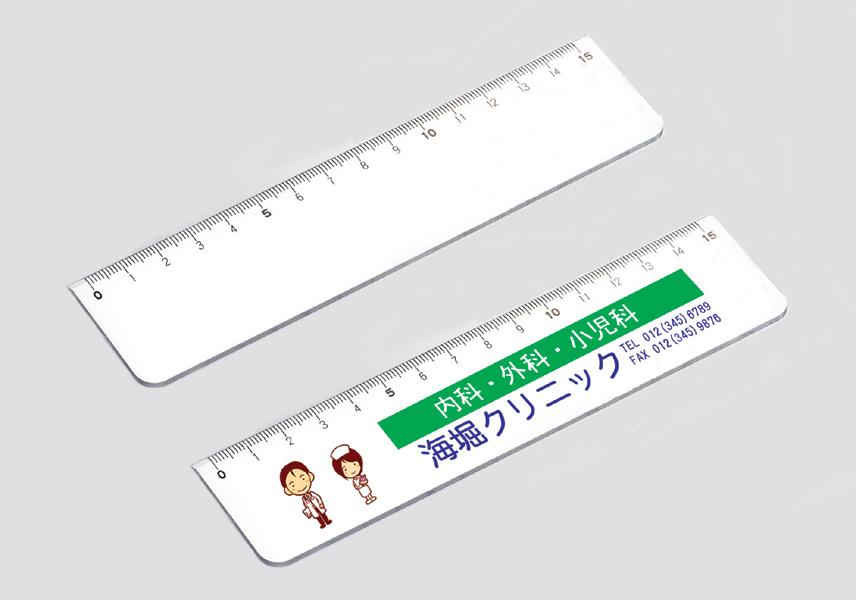 PR定規ホワイト15cm ケース販売 まとめ買い 業務用 販促 ばらまき ノベルティ 粗品 記念品