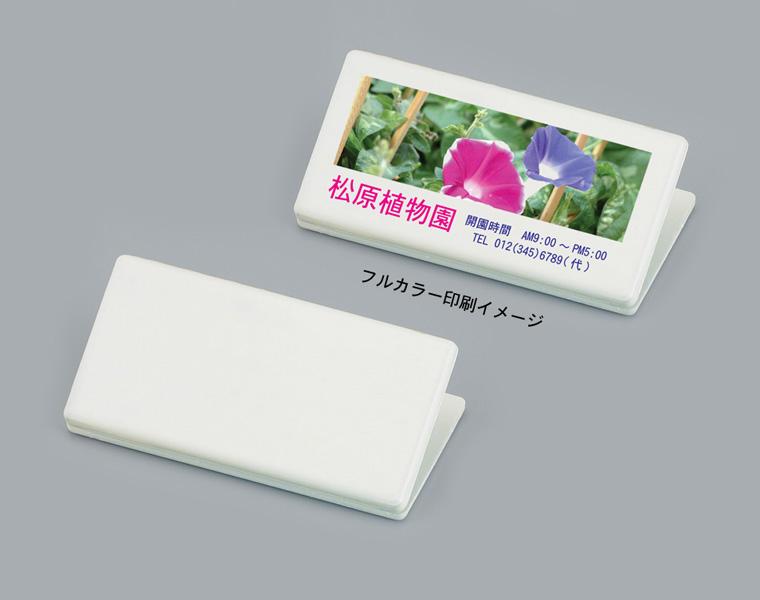 エコネオジウムクリップ(L) 02P03Dec16 【送料無料】