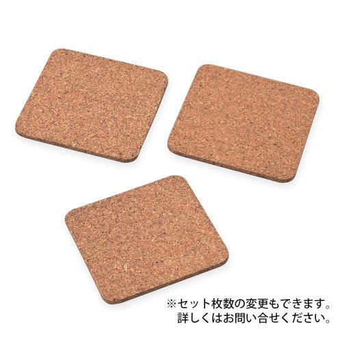 コルクコースター3P【ケース単位販売】