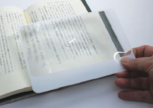 シートルーペB6 ケース販売 まとめ買い 業務用 粗品 販促 ノベルティ 粗品 記念品 記念品