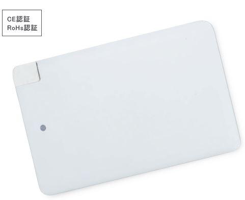 スリムモバイルチャージャー2500(ケース単位販売) 02P03Dec16