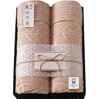 極選魔法の糸 今治製パイル綿毛布2P  【ケース単位販売】 02P03Dec16
