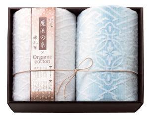 極選魔法の糸×オーガニックプレミアム綿毛布2P  【ケース単位販売】 02P03Dec16