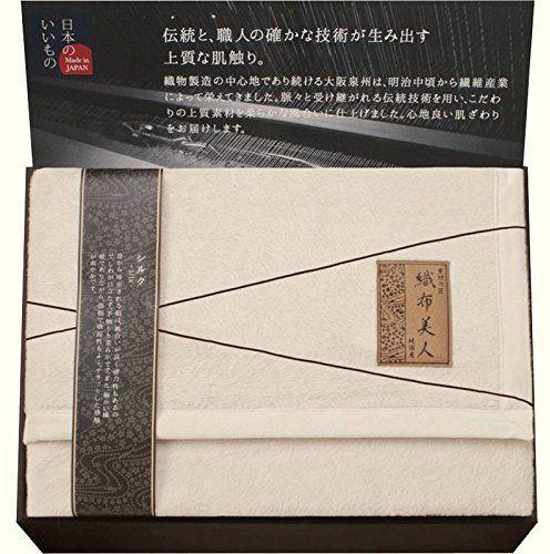 織布美人 シルク綿毛布(毛羽部分) 【ケース単位販売】  02P03Dec16