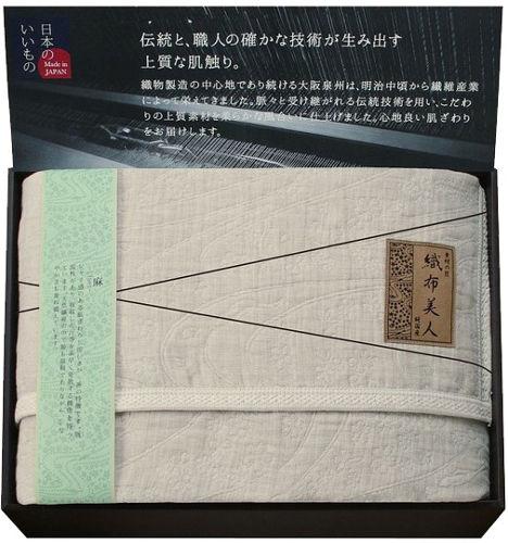 織布美人 6重織麻混ガーゼケット 【ケース単位販売】  02P03Dec16