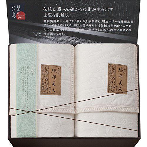 織布美人 6重織シルク混ガーゼケット2P  ケース販売 まとめ買い 業務用 ノベルティ 粗品 記念品 販促 ばらまき 粗品