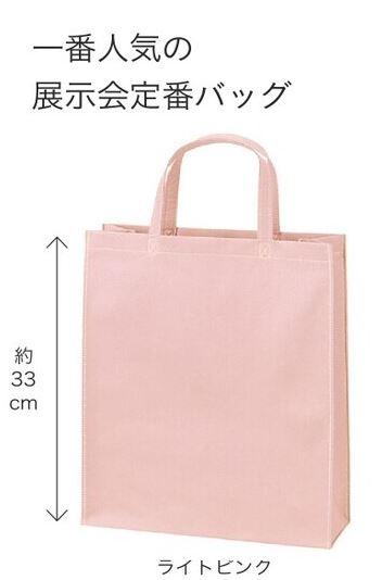 不織布バッグ A4タテ マチあり カラモ 200入 業務用 ケース販売 まとめ買い 展示会