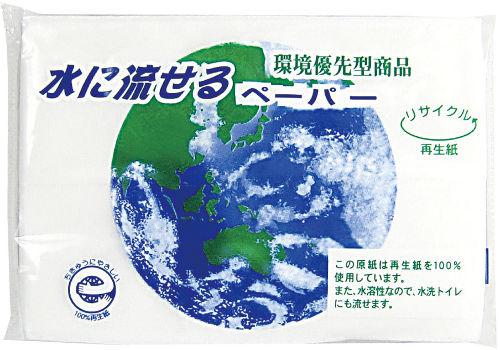 水に流せるペーパー10W ケース販売 まとめ買い ノベルティ 粗品 記念品 販促 ばらまき 粗品