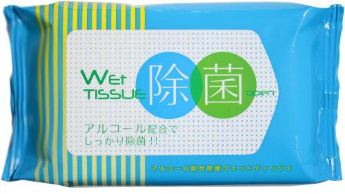 販促商材の定番 ウェットティッシュ ワイド除菌20枚 100入 完売 ケース販売 販促 まとめ買い 安全 粗品 ばらまき ノベルティ