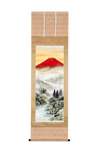 瑞雲 作 掛軸『赤富士山水』【送料無料】