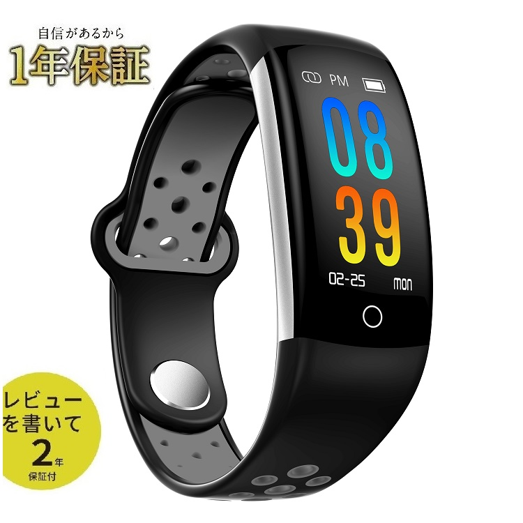 It is a birthday present gift pulse oximeter in substitution for smart  watch law sum midyear gift gift regular article improvement product