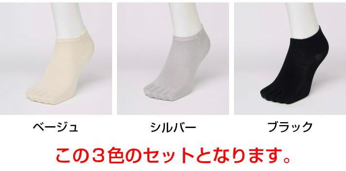 NWT Foot Traffic Women/'s Socks Bloody Mary Great Gift Idea