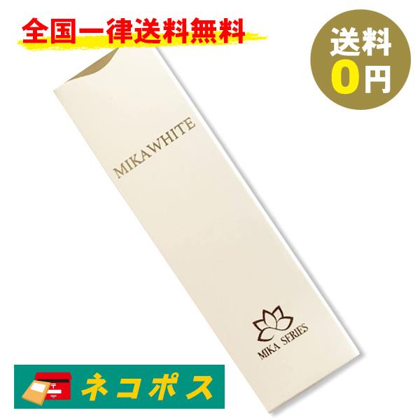 ミカホワイト 低価格 MIKA WHITE 30g 医薬部外品 送料無料 オーラルケア 宅配便送料無料 歯磨き 口臭対策