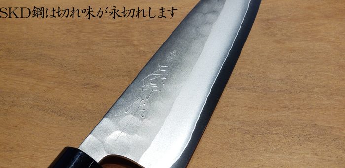 Muranokajiya Sanjo Dragon Mamoru Made Stainless Steel Hammered Skd