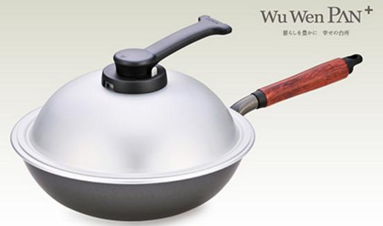 あらゆる料理に威力を発揮!ウー・ウェンパン 28cm WPL28 ガス火専用