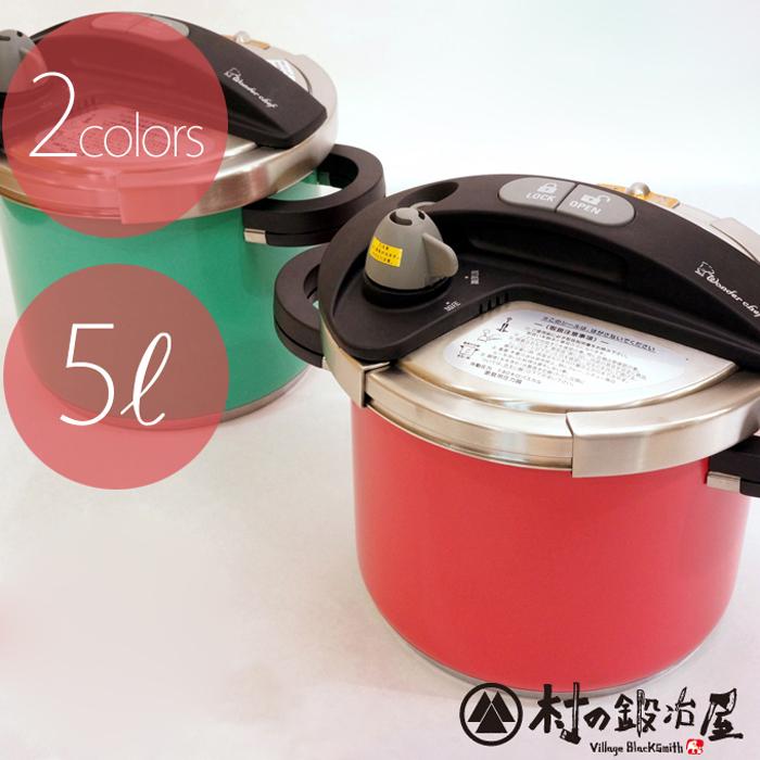 orth Cute両手圧力鍋5.0リットル BODA50本格派圧力鍋なのにキュートなカラー!【smtb-TK】【頑張って送料無料!】