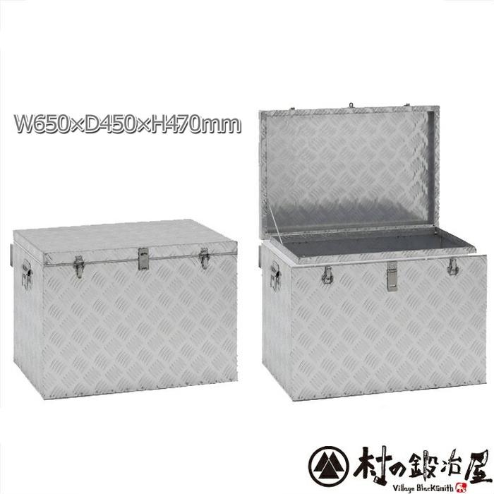 【頑張って送料無料!】アルミ製万能BOX BXA065 幅650×奥行450×高さ470mmなんでも入れてください!普通の雨の浸入も防ぐ