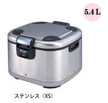【smtb-TK】【頑張って送料無料!】タイガー魔法瓶業務用電子ジャー 「炊きたて」 5.4L 3升(保温専用)ステンレスボディ