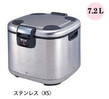【頑張って送料無料!】タイガー魔法瓶業務用電子ジャー 「炊きたて」 7.2L 4升(保温専用)JHE-A720ステンレスボディ