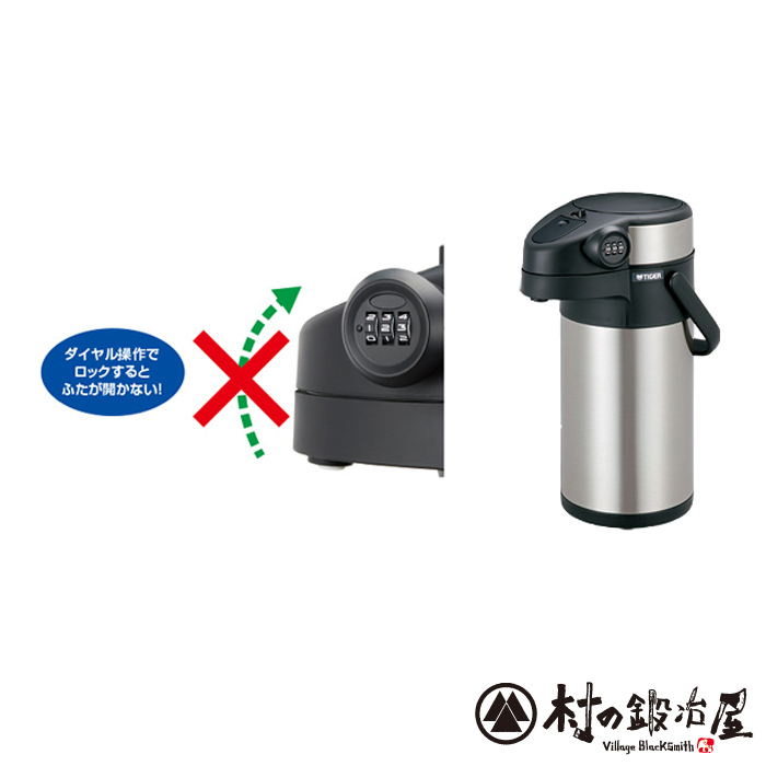タイガー魔法瓶セキュリティポットMAB-K300 3.0L異物投入防止のポットふたをロックしますステンレス製真空魔法瓶ポット【頑張って送料無料!】