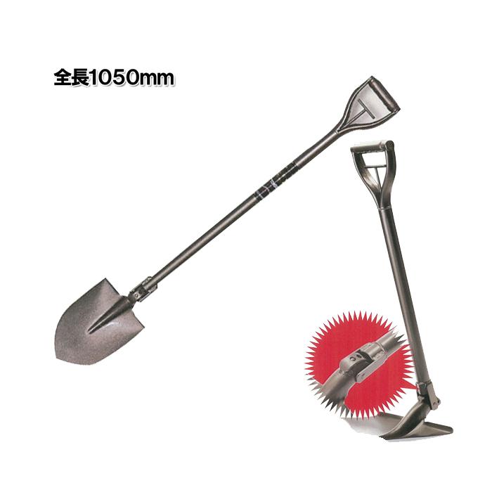 【頑張って送料無料!】トンボ 可変式ショベル スコッパーミニ丸セミロング 1050mm掘る・すくう・かき集めるが1丁でできる!握り手のレバー操作だけで角度が変わります!穴掘りに最適!