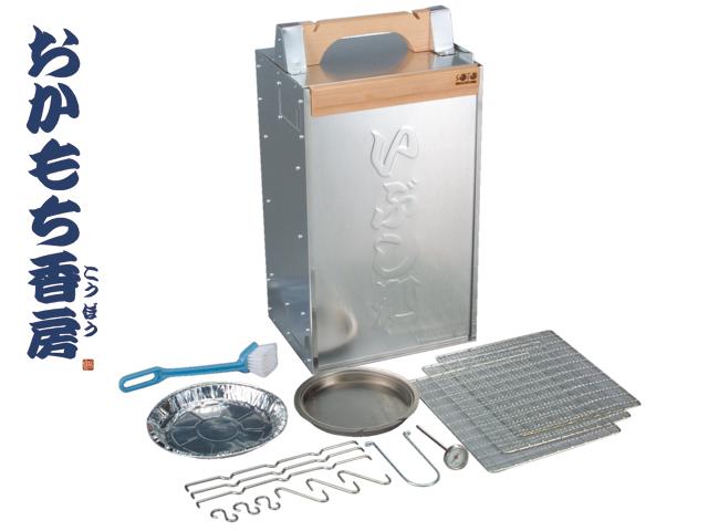 SOTO 新富士バーナーおかもち香房 燻製器 3段式ステンレス製スモーカー ST-123ご家庭のガスコンロで燻製ができる!スモークチーズからベーコン・吊り下げてスモークサーモンも余裕です!