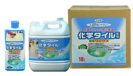 アサヒペン 環境にやさしい化学タイル床ワックス 18L【頑張って送料無料!】