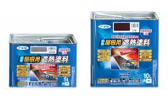 アサヒペン 水性屋根用遮熱塗料 5L 赤さび【頑張って送料無料!】
