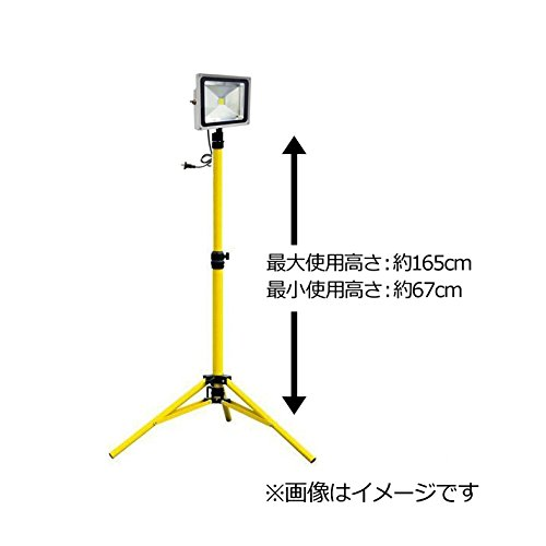 【頑張って送料無料!】LED三脚式灯光器 防水性能IP65モデル (20Wモデル)