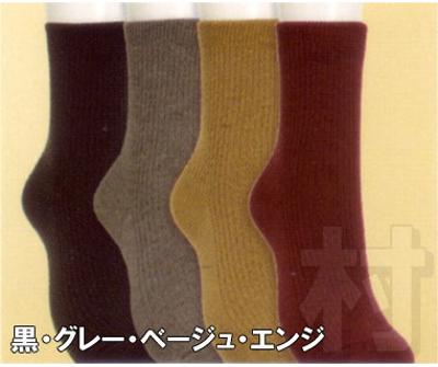 帝人登山隊使用陽光健康襪女士 22-24 釐米雙結構中溫暖穆雷硬 !