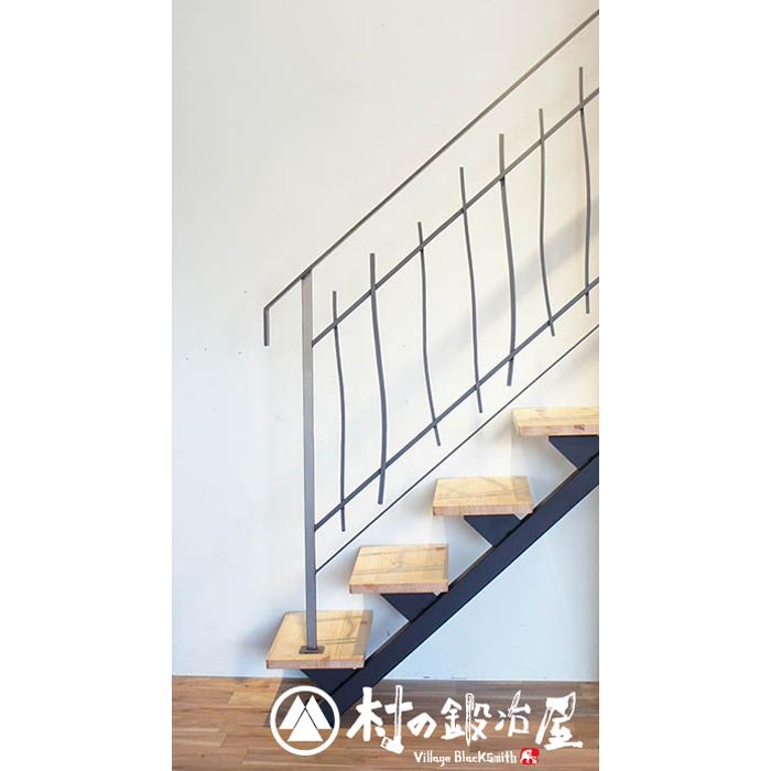 杉山製作所 FIT アイアンワークムク階段手摺A 4段タイプ MUK-1451PCL鉄のポテンシャルを引き出したデザインが魅力の階段手摺黒色サラタッピングビス(M5×30)付属日本製メーカー直送のため代引不可