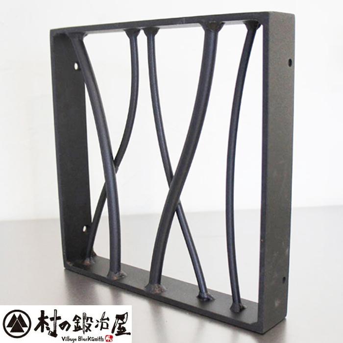 杉山製作所 FIT アイアンワークムクパネル200 サンドブラックMUK-1457SB日本製メーカー直送のため代引不可