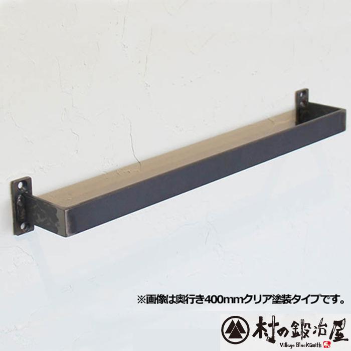 杉山製作所 FIT アイアンワークムクタオルバー A200 サンドブラックMUK-1461SB日本製メーカー直送のため代引不可
