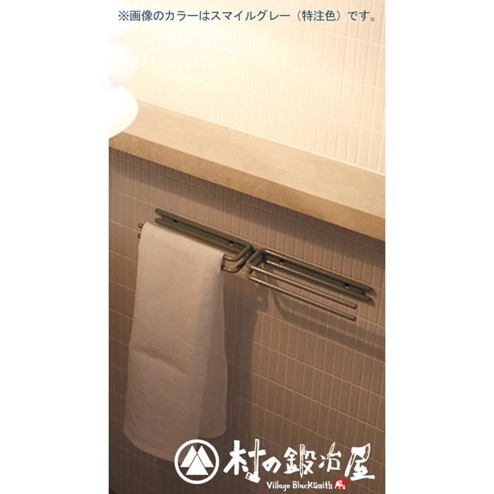 杉山製作所 nou アイアンワークKASUGA-W タオルバー サンドブラックNOU-1412SB日本製メーカー直送のため代引不可おしゃれでスタイリッシュなタオル掛け
