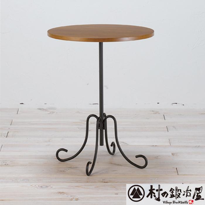 杉山製作所 KEBIN アイアンワークミドルテーブル パールφ600T-2187日本製メーカー直送のため代引不可カールした脚元がかわいい小ぶりなテーブル!