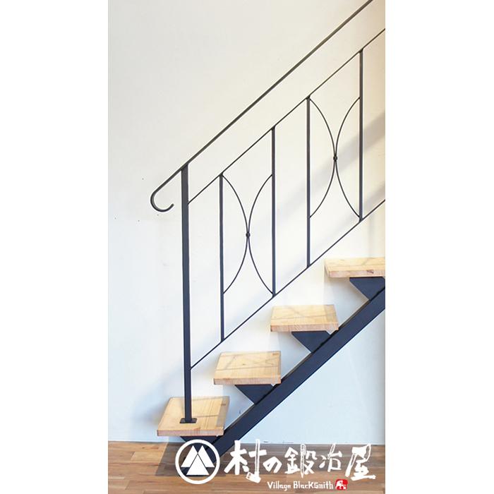 杉山製作所 FIT アイアンワークムク階段手摺B 3段タイプ YOR-1472黒色サラタッピングビス(M5×30)付属日本製メーカー直送のため代引不可