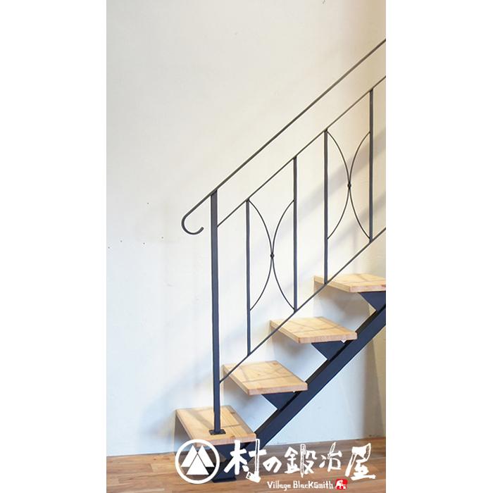 杉山製作所 FIT アイアンワークムク階段手摺B 4段タイプ YOR-1473黒色サラタッピングビス(M5×30)付属日本製メーカー直送のため代引不可