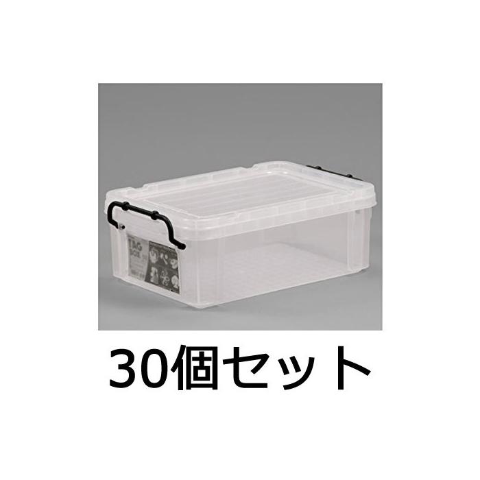 【頑張って送料無料!】伸和(SHINWA) タッグボックス 02(N) 30個セット収納ケース(衣装ケース・マルチボックス)幅438×奥行293×高さ157mm×30個工具・おもちゃ・趣味の道具など、積み重ね可能な収納ボックス