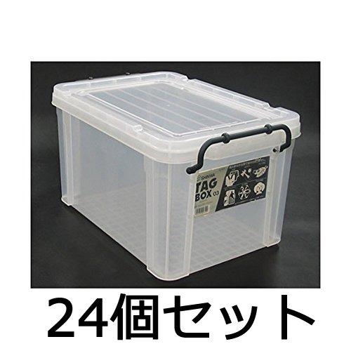 【頑張って送料無料!】伸和(SHINWA) タッグボックス 03(N) 24個セット収納ケース(衣装ケース・マルチボックス)幅438×奥行293×高さ245mm×24個工具・おもちゃ・趣味の道具など、積み重ね可能な収納ボックス