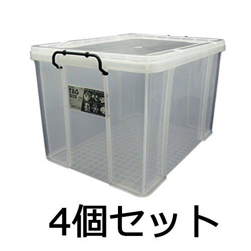 【頑張って送料無料!】伸和(SHINWA) タッグボックス 09(N) 4個セット収納ケース(衣装ケース・マルチボックス)約幅68.5×奥行49×高さ42.6cm ×4個工具・おもちゃ・趣味の道具など、積み重ね可能な収納ボックス